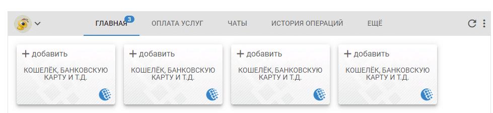 Изображение - Как вывести биткоины на вебмани webmoney-bitcoin-wallet