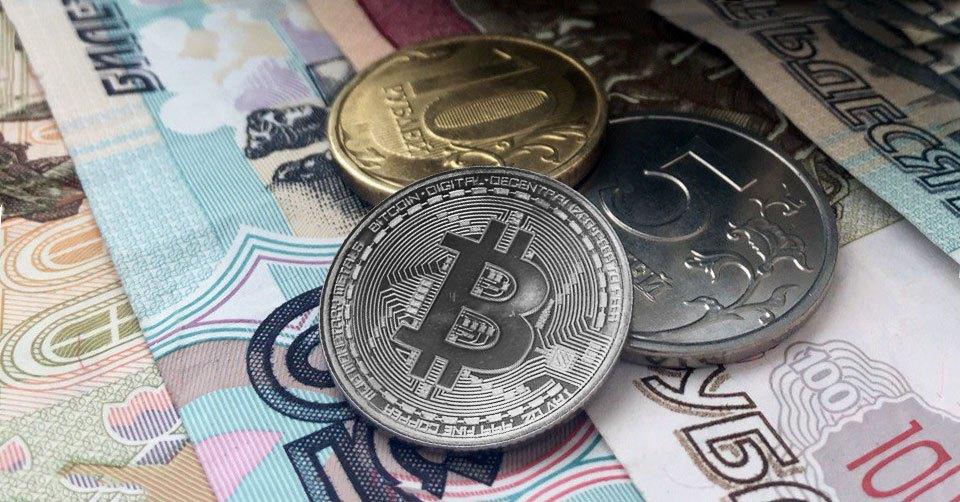 Перевести из биткоинов в доллары форекс начинающим видео ютуб