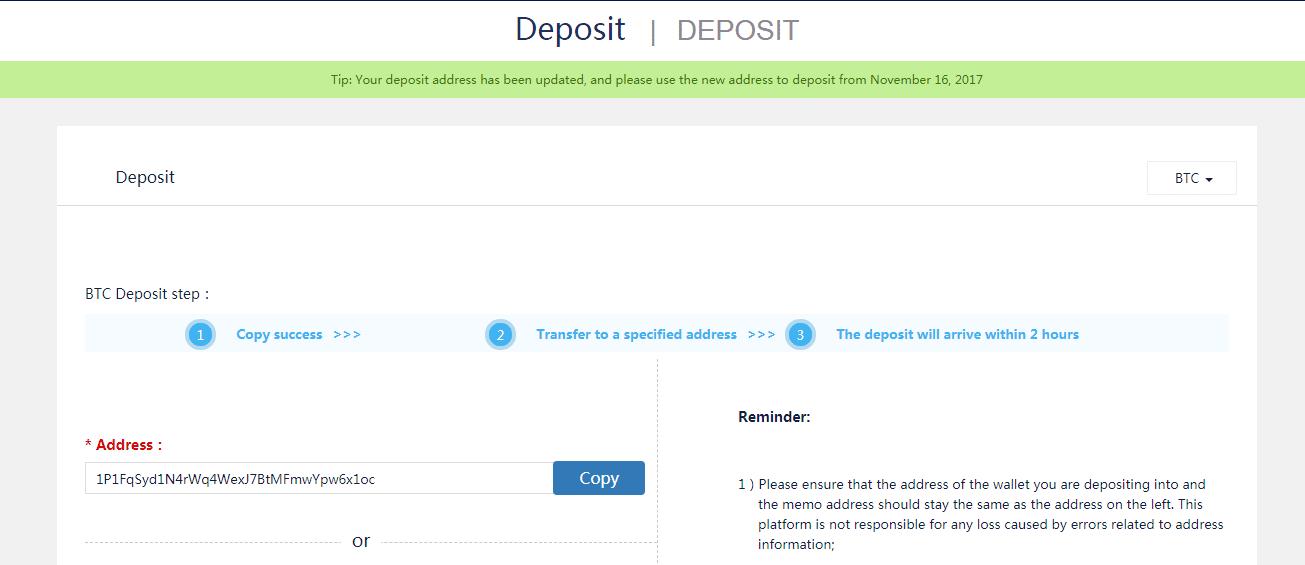 Сделать депозит на криптовалютной бирже RightBTC